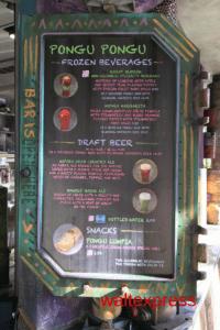 Pongu Pongu: A PPongu Pongu: A Pandora-World of Avatar Snack Reviewandora World of Avatar Snack Review