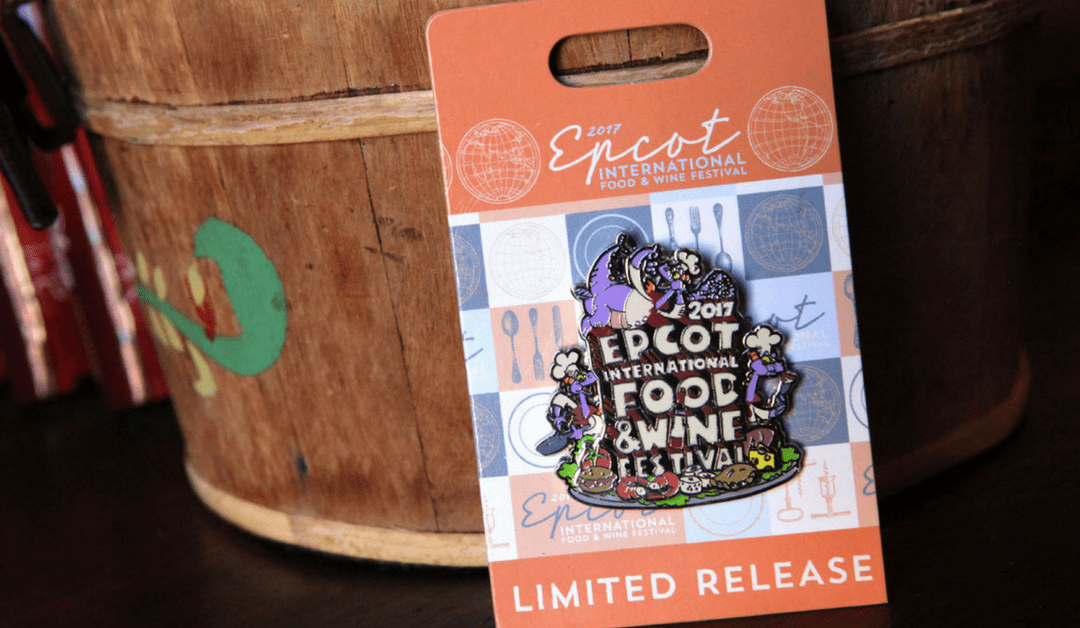 Just Released: Merchandise for Epcot's 2017 Food and Wine Festival