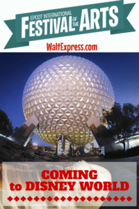 Breaking News: Epcot's NEW International Festival of the Arts