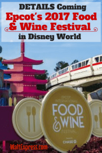 Details Coming for Epcot's International Food and Wine Festival for 2017